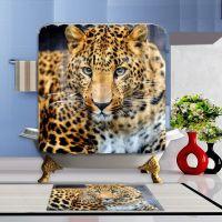1000+ ideas about Leopard Bathroom on Pinterest | Leopard ...