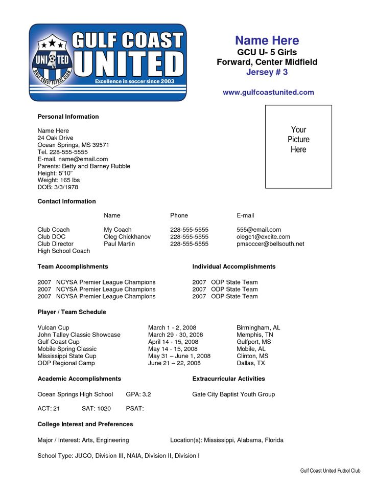 soccer resume template