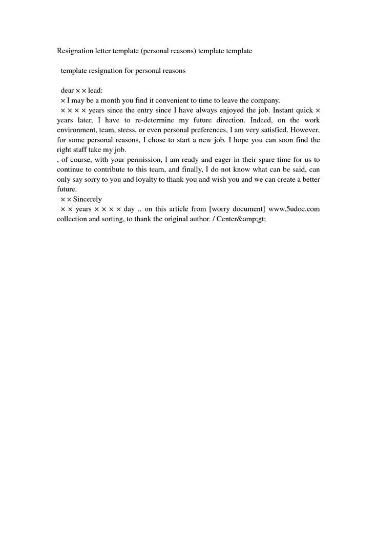 Resignation Email Template Best Formats For Sending Job Search - example of resignation letter