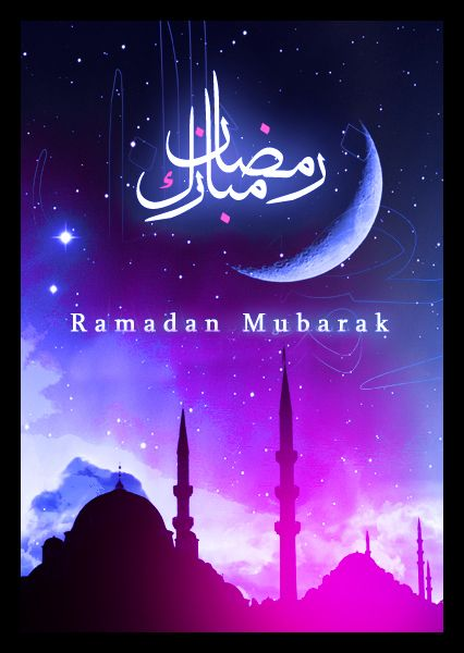 Download Islamic Quotes Wallpaper Ramadan Mubarak Kareem Wallpaper Pandawebs Pinterest