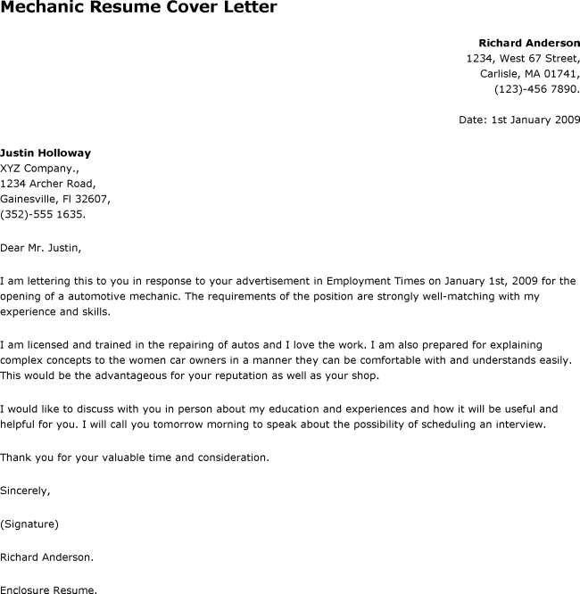 avionics installer cover letter ship security guard cover letter - generic resume cover lettercover letter for pharmacy technician