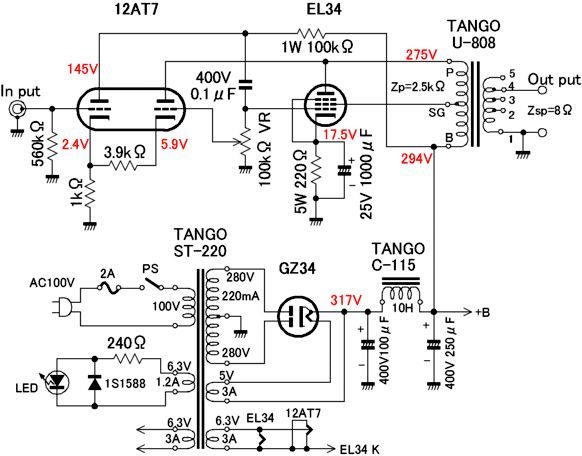 electronic circuit experiment board