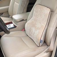 Dreamer Car Premium Memory Foam Car Seat Lumbar Cushion ...