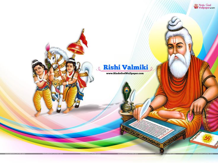 Hindu God Wallpaper Full Hd Bhagwan Valmiki Ji Hd Wallpaper Free Download Valmiki