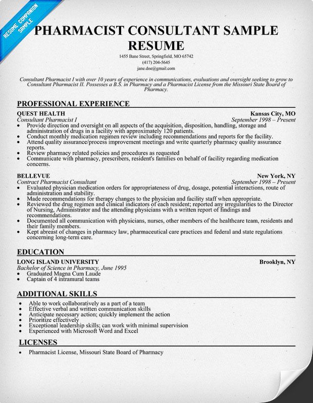 pharmacist in charge resume samples