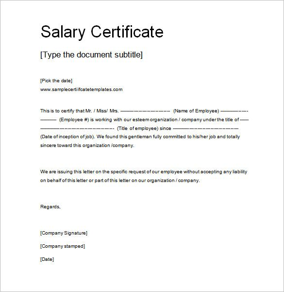 salary format for employees