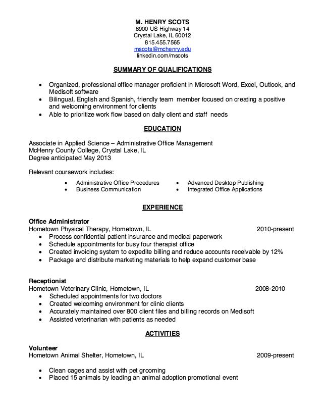 awesome collection of dog walker resume in sample. do my nursing ...