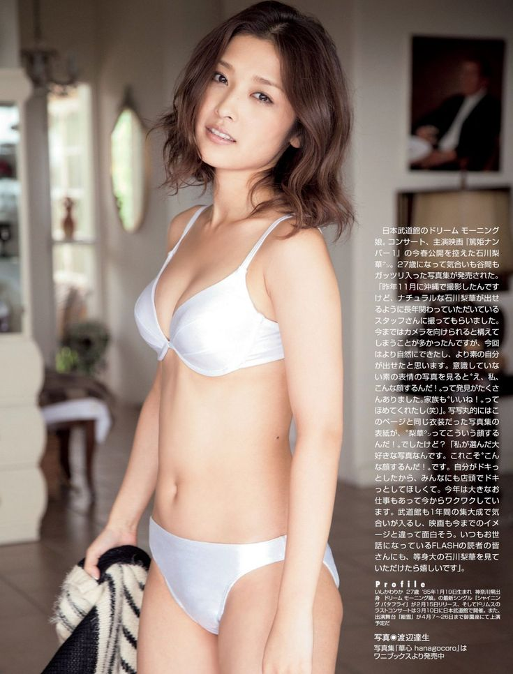 Cute Girl Wallpapers Pinterest 7 Best Images About 石川梨華 On Pinterest Ishikawa Posts