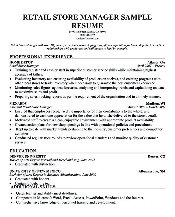 store manager resume samples and template