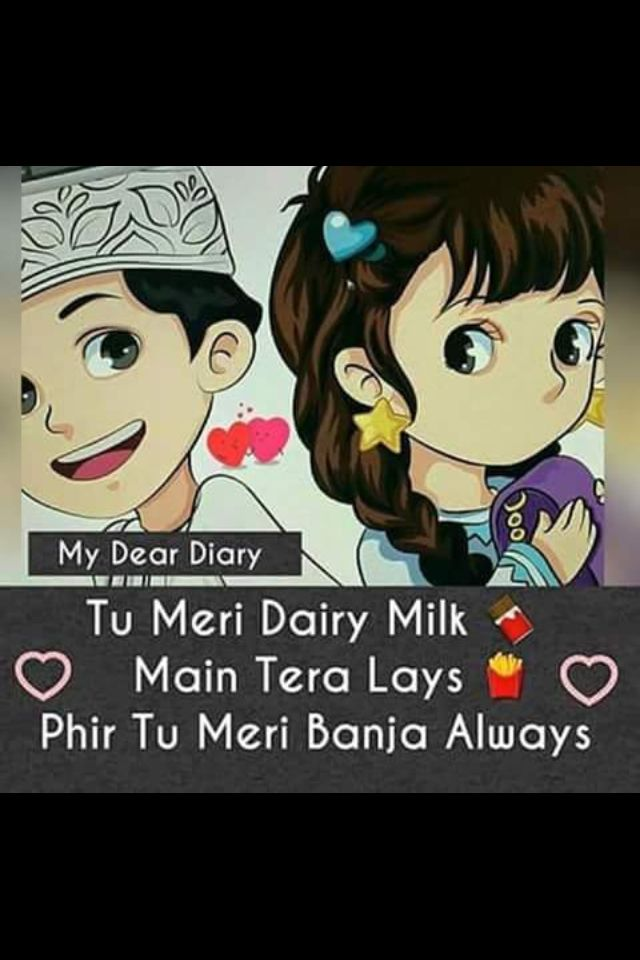 Heart Touching Wallpaper With Quotes In Punjabi