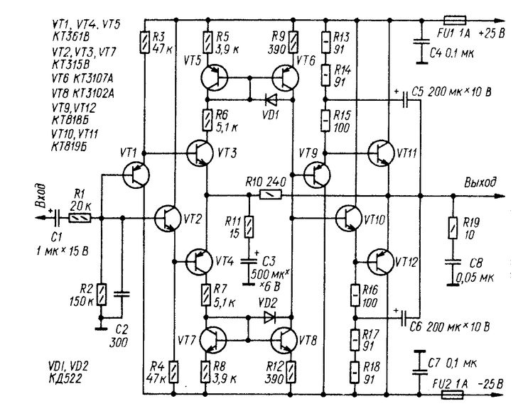 2 channel audio mixer using transistors