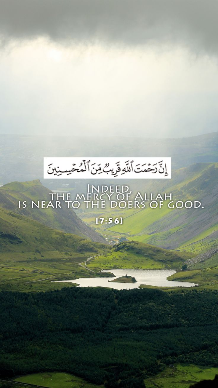 Powerful Quotes Wallpapers 7 Best Images About Islamic Wallpapers On Pinterest