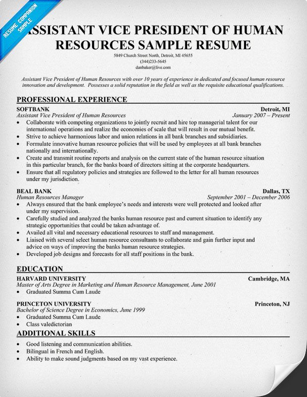 competency based resume