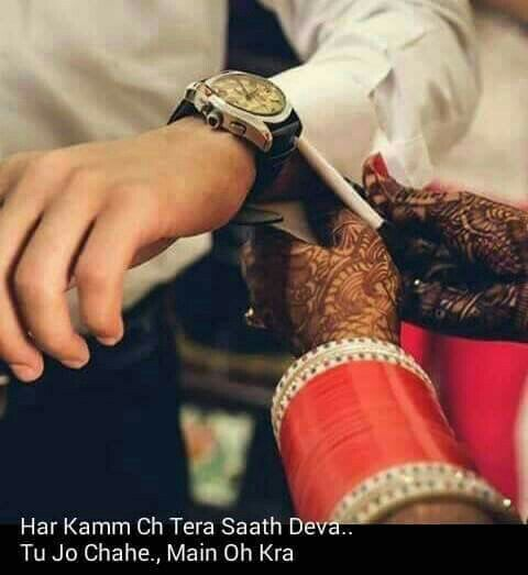 Hd Wallpapers Of Punjabi Cute Couples 63 Best Images About Punjabi Shayari Quotes On Pinterest