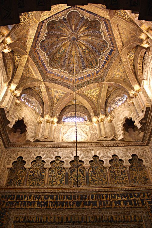Papel Pintado Granada 5848 Best Images About Islamic Art On Pinterest | Abu