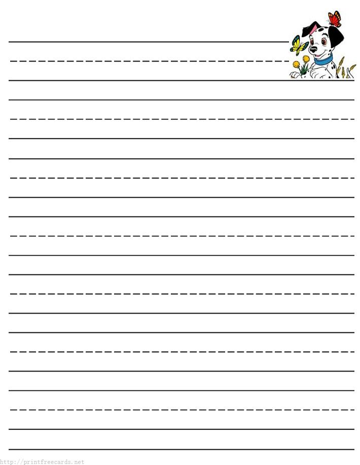 Handwriting Paper Maker – Amazing Handwriting Worksheets