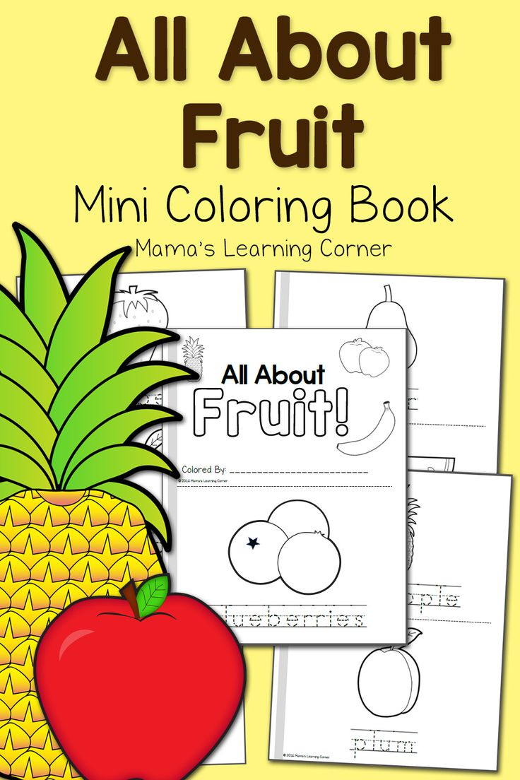 Download a set of fruit coloring pages for your young learners includes 17 half