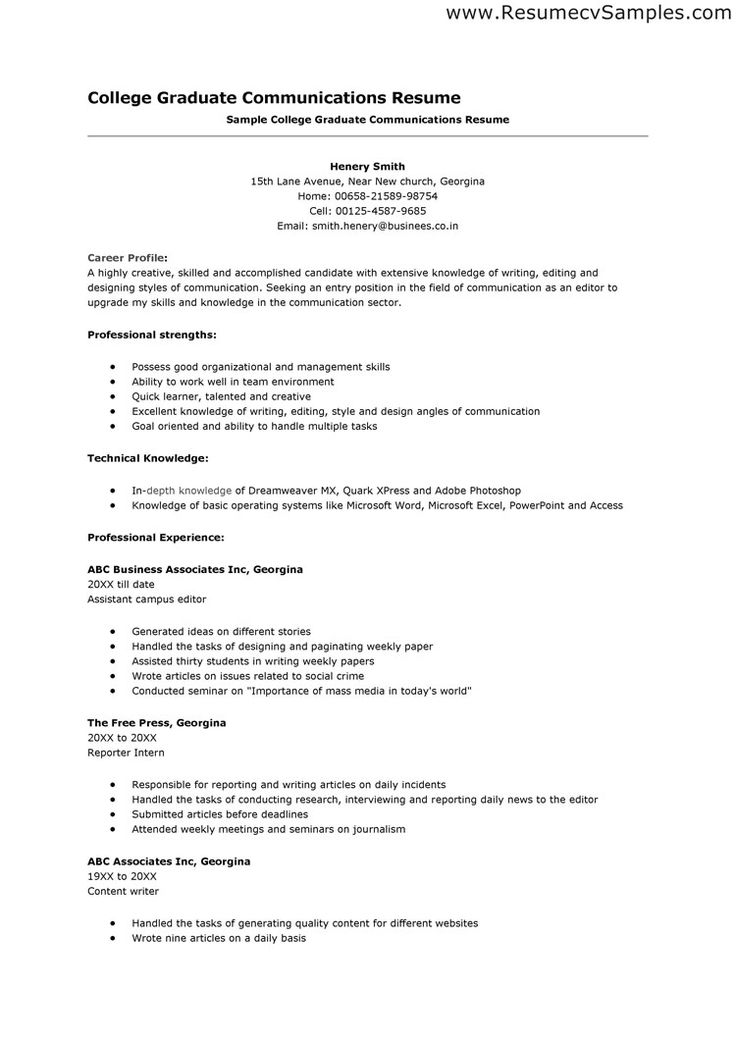sample school resume for high school applications