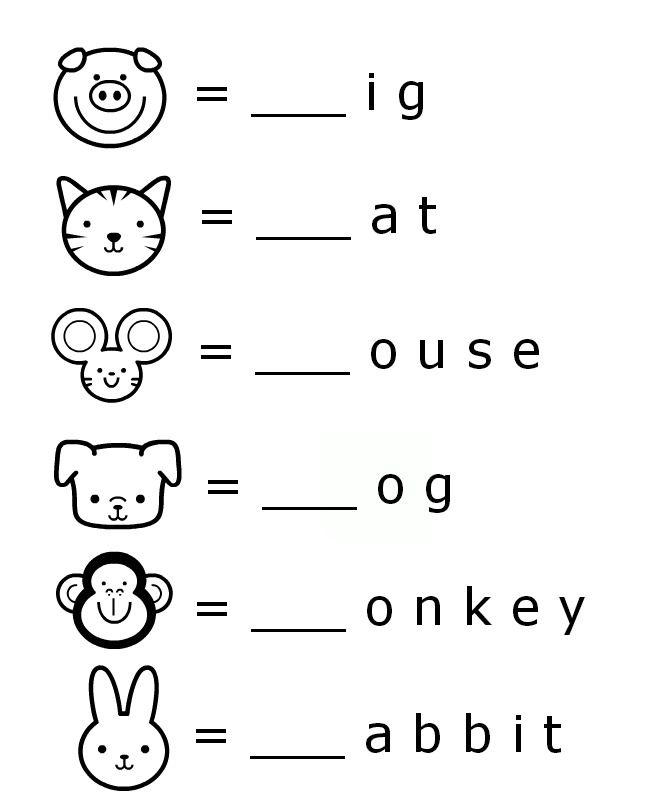 math worksheet : kindergarten promotion letter  free resume examples  samples for all : Initial Sound Worksheets For Kindergarten