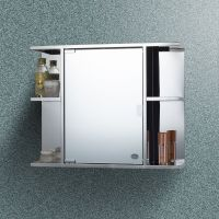17 Best ideas about Bathroom Mirror Cabinet on Pinterest ...