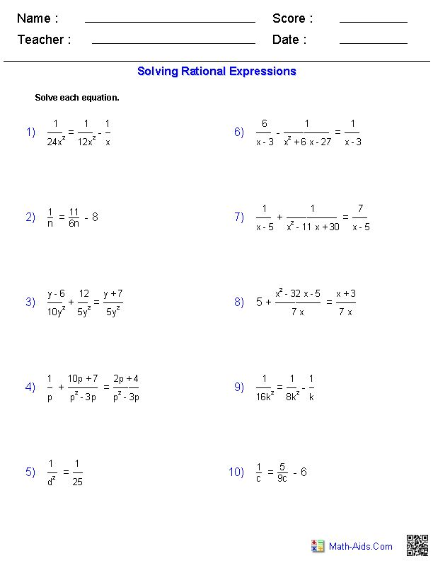 algebra 2 adding and subtracting rational expressions worksheet answers