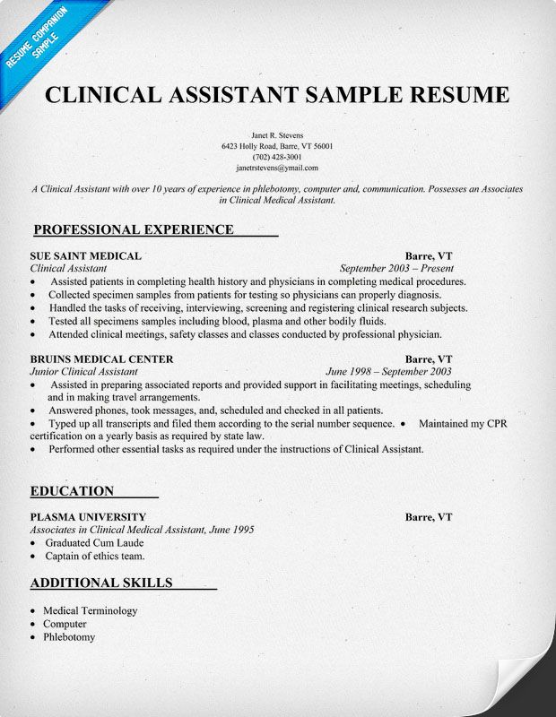 essay on restraint hospital patient essay of dearness an essay on - skills for medical resume