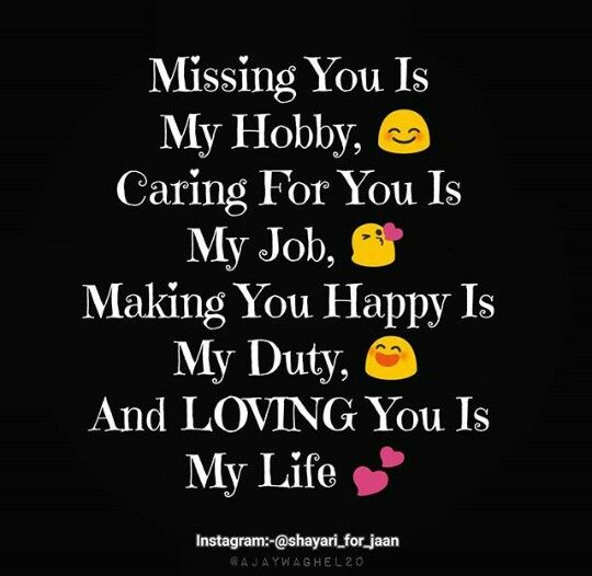 Couple Wallpaper Wid Quotes Pin By Mushq Memon On Love Nd Sad Shairy Pinterest Bff