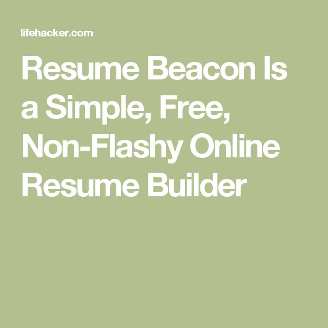 browse resumes free canada - Browse Resumes Free