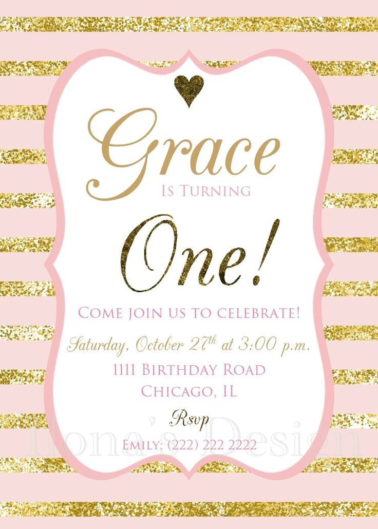 Pink And Gold First Invitation Pink And Gold First