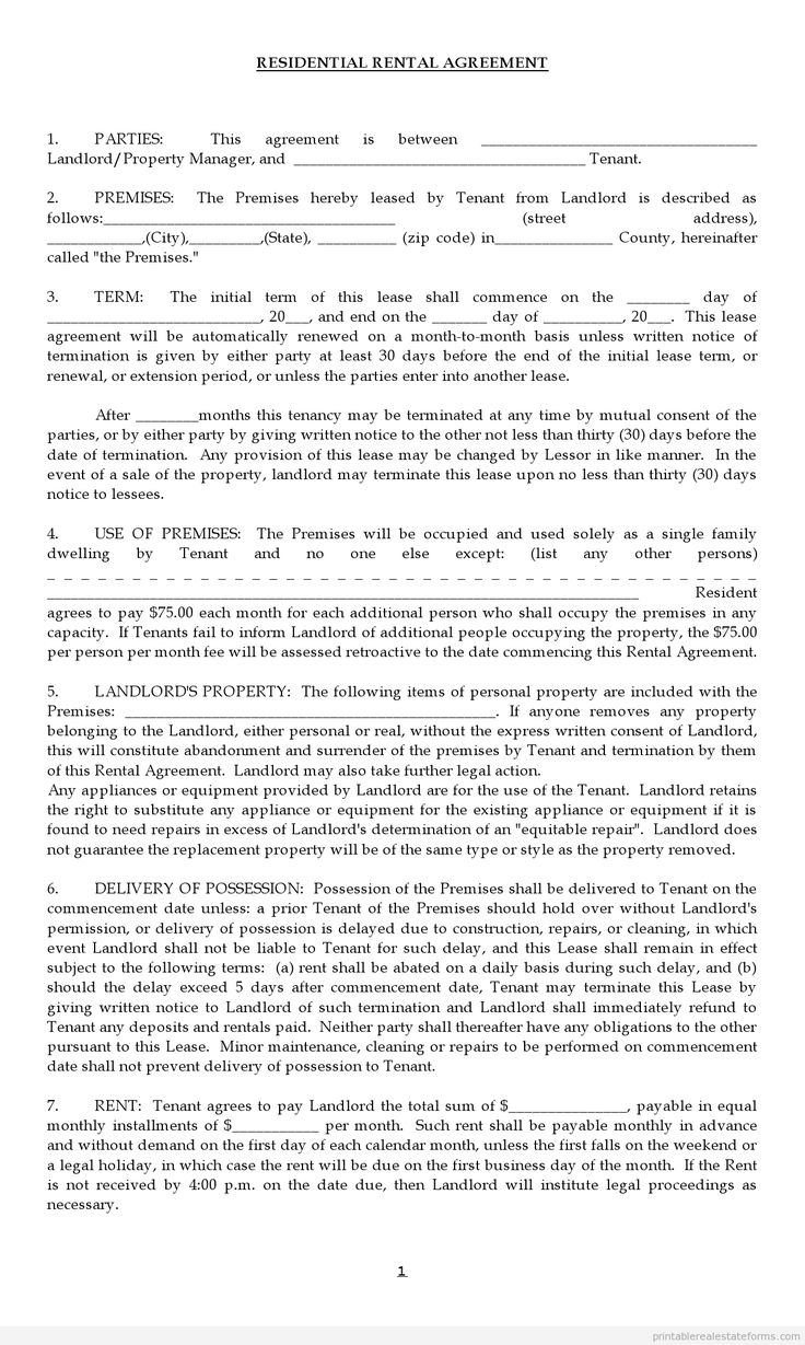 free copy of lease agreement