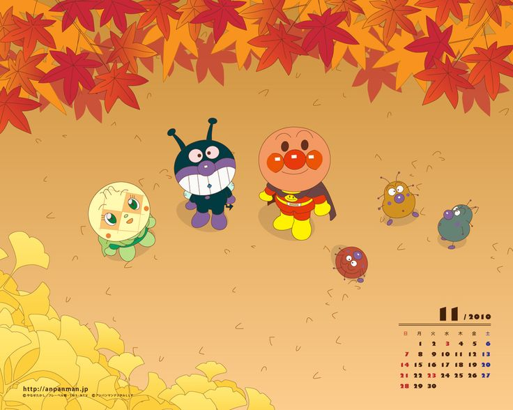 Cute Noodles Japanese Wallpaper 46 Best Images About Anpanman On Pinterest Drawing Games