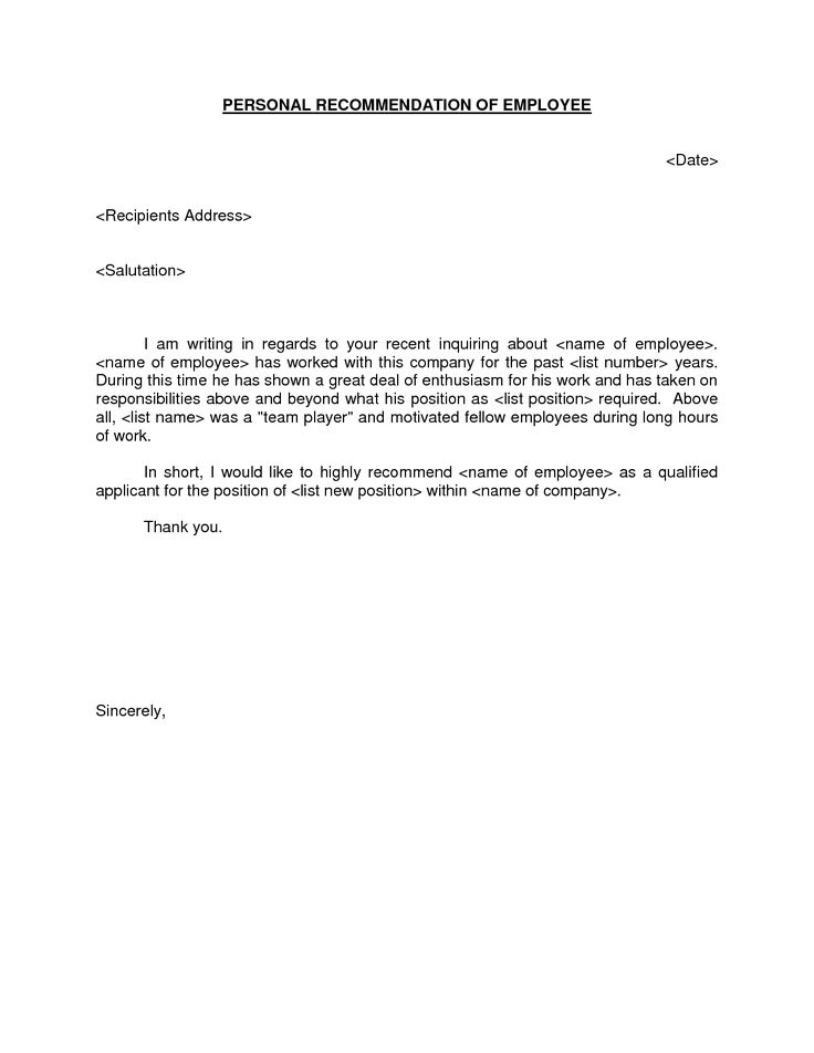 Recommendation Letter Development Manager  How To Write A