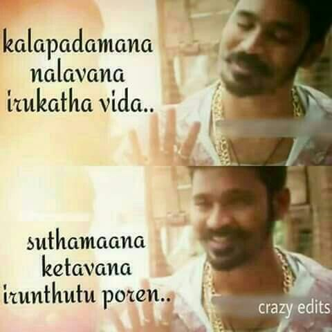 Raja Rani Movie Wallpapers With Quotes 82 Best Images About Tamil Quotes On Pinterest King