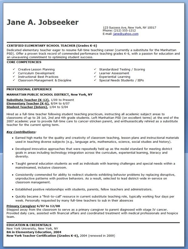 resume examples for substitute teachers