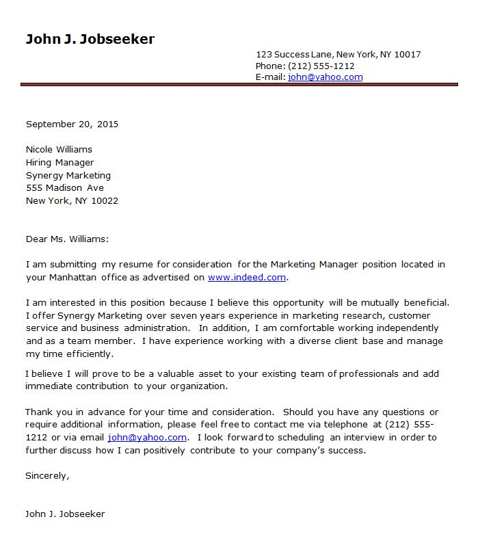 coffee shop attendant cover letter summary examples for resumes - lifeguard cover letter