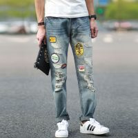 17 Best ideas about Skinny Jeans For Men on Pinterest ...