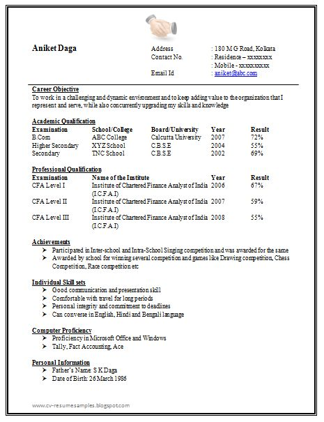 objective for resume for lecturer post in engineering college g - examples of one page resumes