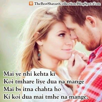 Cute Islamic Couples Hd Wallpapers 78 Images About Whatsapp Dp Status On Pinterest