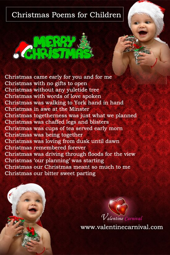 Cute Love Moments Quotes Hey Guys Christmas Is Coming Shortly What 39;s Your Plan