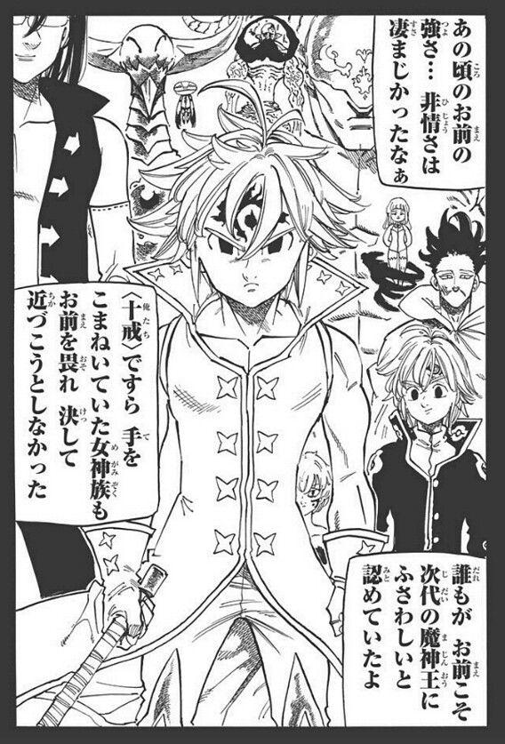 nanatsu no taizai the seven deadly sins raw manga 176