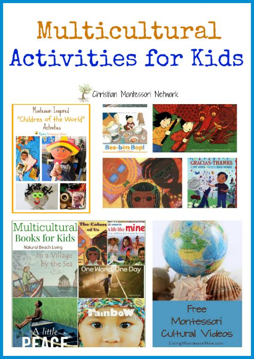 17 Best Images About Multicultural Education On Pinterest