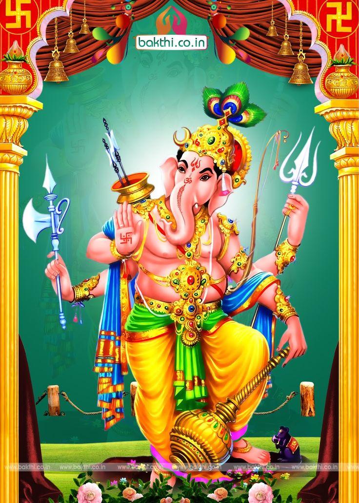 Vinayagar Animation Wallpaper Lord Ganesha Hd Full Standing Photo Wallpaper Free