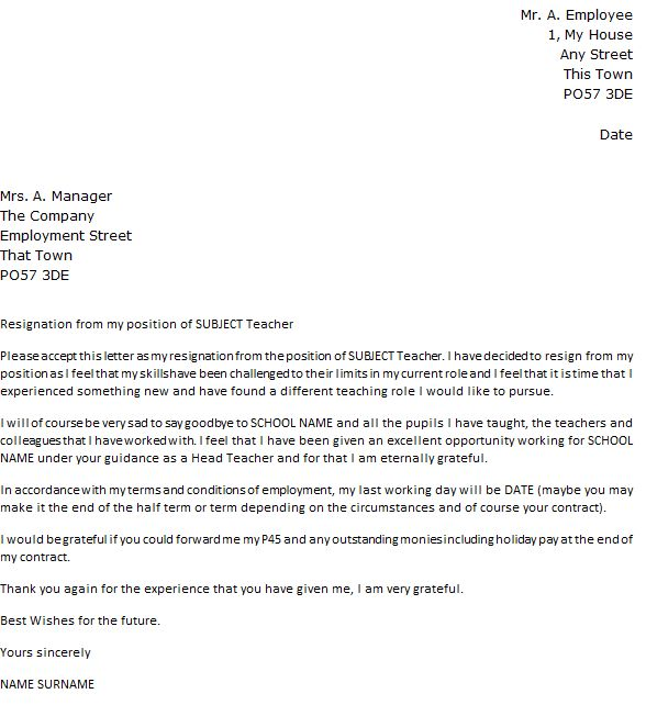 Media analyst cover letter
