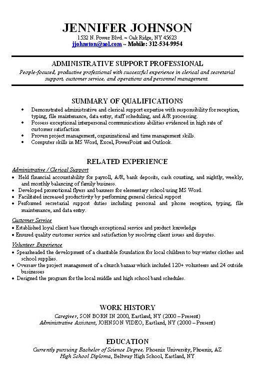 example resume if never had job