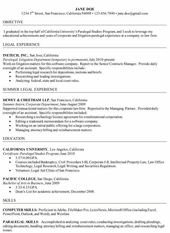sample resume for paralegals