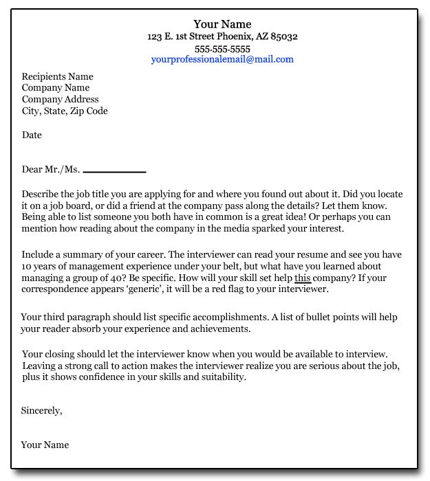 what is a cover sheet for resume loss prevention resume example - what should be on a cover letter for a resume