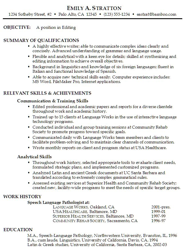 career objective in a resume example