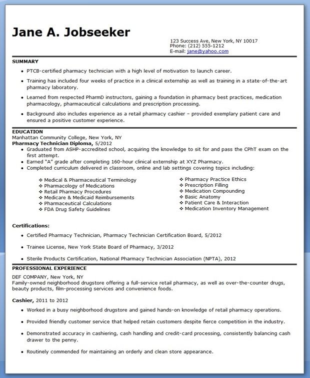 sample resume for pharmacy assistant without experience