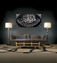 960 best images about Islamic Decor on Pinterest ...