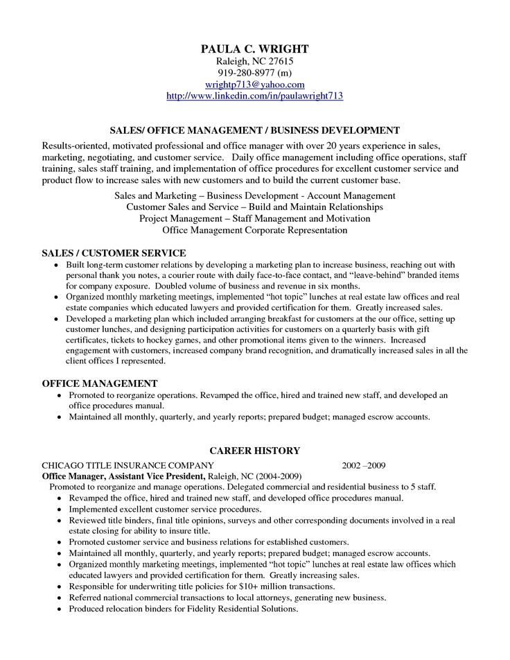overview sample for resume